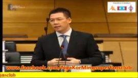 行动党议员围攻教育部长要求政府承认独中统考,马华谎言又穿煲!