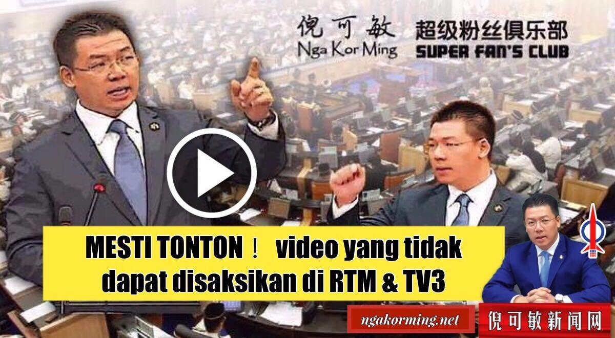 MESTI TONTON !video yang tidak dapat disaksikan di RTM & TV3