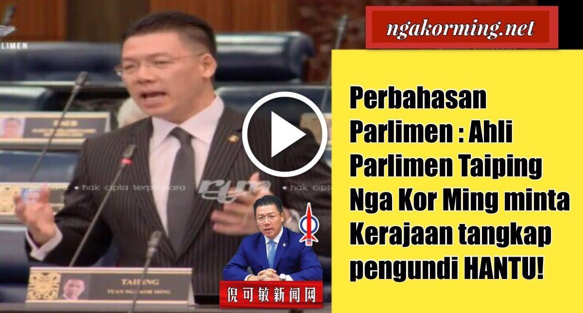 Ahli Parlimen Taiping Nga Kor Ming minta Kerajaan tangkap pengundi HANTU!