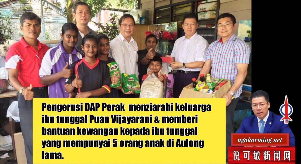 Rakyat harus sedar RUU355 adalah helah politik UMNO untuk mengumpan PAS.