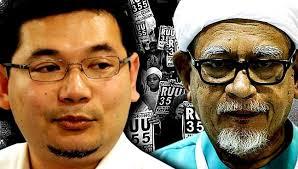 Rafizi Ramli BONGKAR, Pas makan umpan Najib & wang yang dirompak dari Rakyat.
