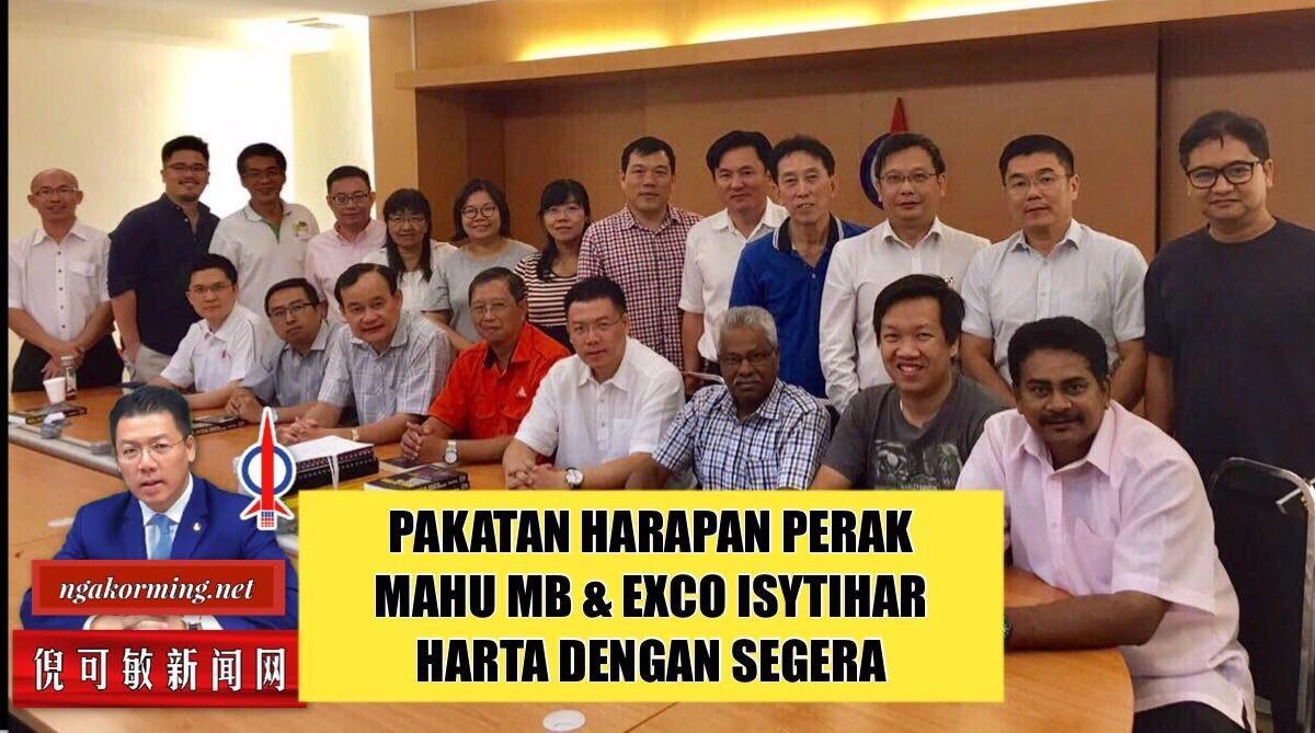 PAKATAN HARAPAN PERAK MAHU MB & EXCO ISYTIHAR HARTA DENGAN SEGERA