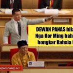 DEWAN PANAS bila YB Nga Kor Ming bahas & bongkar Rahsia BN!
