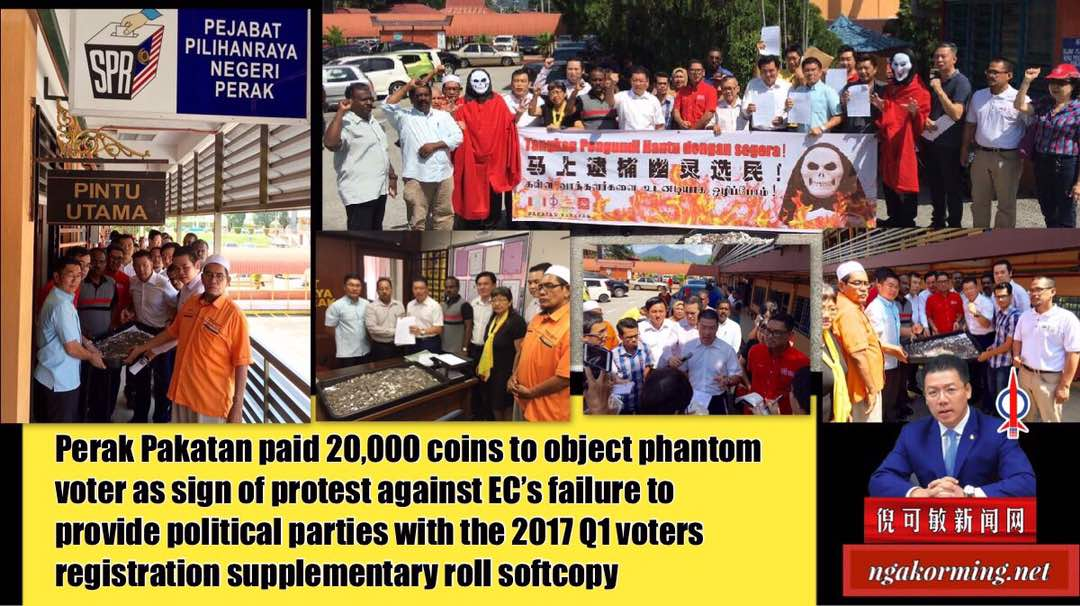 Perak Pakatan paid 20,000 coins to object phantom voter as sign of protest against EC's failure to provide political parties with the 2017 Q1 voters registration supplementary roll softcopy