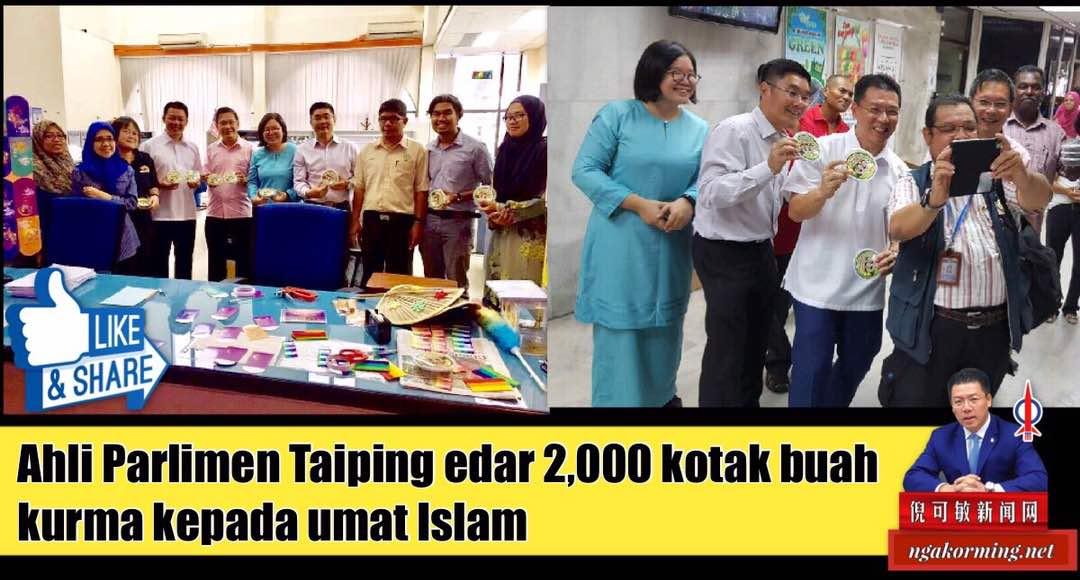 Ahli Parlimen Taiping edar 2,000 kotak buah kurma kepada umat Islam