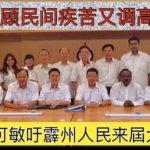 国阵不顾民间疾苦又调高门牌税,倪可敏吁霹州人民来屆大选求变。