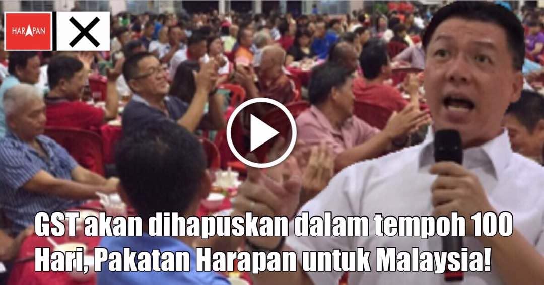 GST akan dihapuskan dalam tempoh 100 Hari, Pakatan Harapan untuk Malaysia!