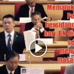 Memalukan! Dewan Perak  hanya bersidang setengah hari, BN diselar tidak serius untuk menyelesaikan masalah rakyat! Sebarkan!