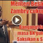 Menteri Besar Perak Zambry cukup Bangang! Sudah tiba masa BN gulung tikar.  Saksikan & Sebarkan!