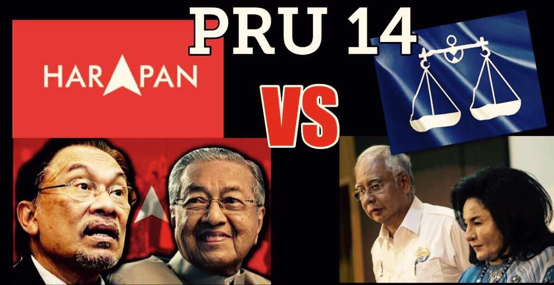 PRU-14 : Tun Dr Mahathir & Anwar lwn Najib Rosmah! Cepat saksikan & sebarkan!