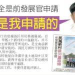 端洛区州员杨祖强指责马华牙也区几名县议员不做事。