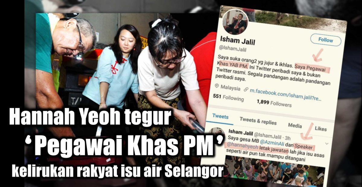 Hannah Yeoh tegur 'Pegawai Khas PM' kelirukan rakyat isu air Selangor