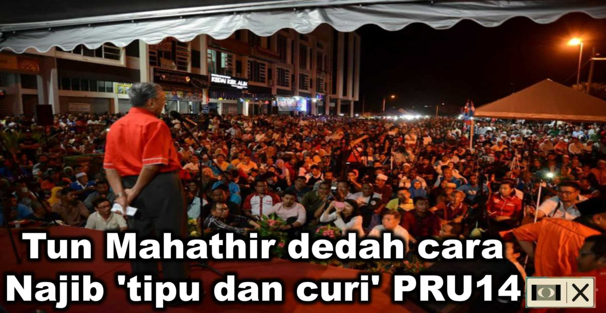 Mahathir dedah cara Najib 'tipu dan curi' PRU14