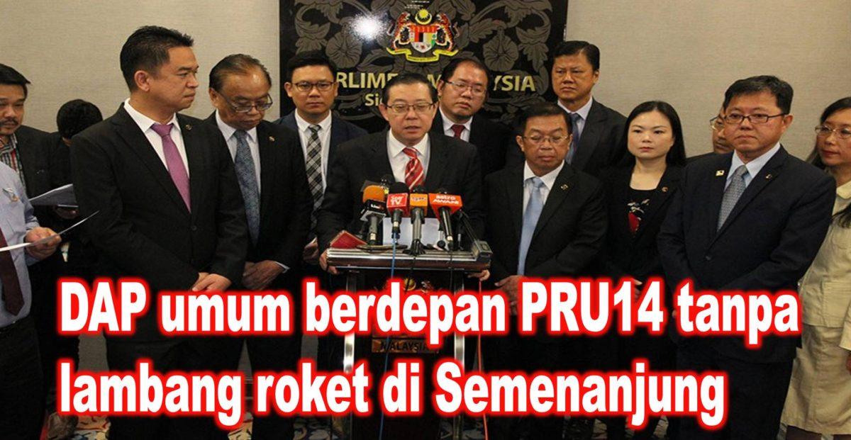 DAP umum berdepan PRU14 tanpa lambang roket di Semenanjung