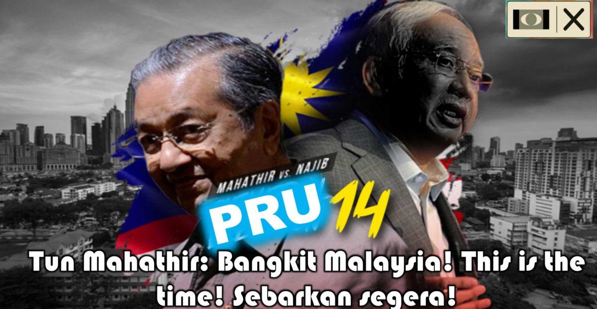 Tun Mahathir: Bangkit Malaysia! This is the time! Sebarkan segera!