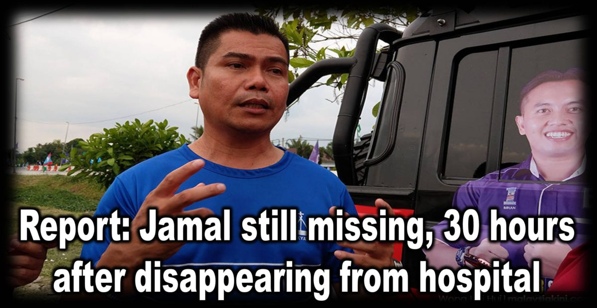 Report: Jamal still missing, 30 hours after disappearing from hospital