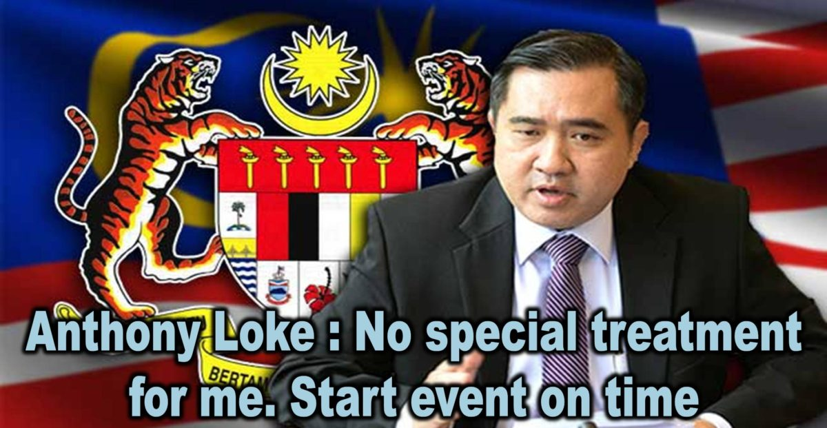 Anthony Loke : Please start event on time No special treatment for me.