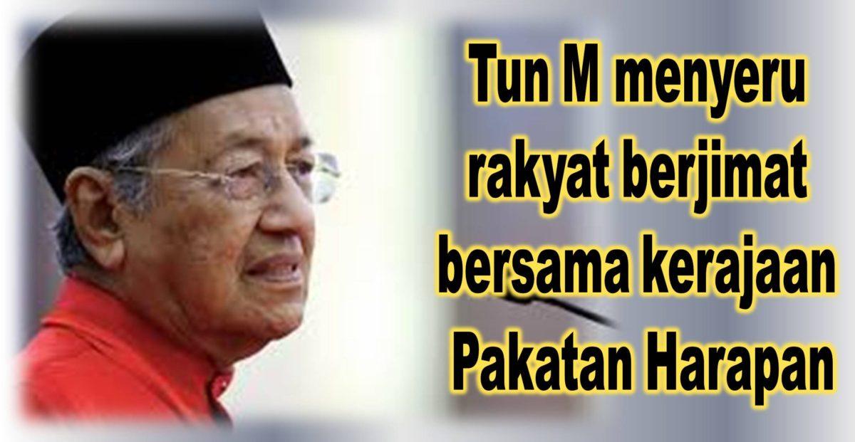 Tun M menyeru rakyat berjimat bersama kerajaan Pakatan Harapan
