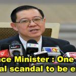 Finance Minister : One more financial scandal to be exposed