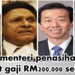 Bekas menteri penasihat Najib dapat gaji RM200,000 sebulan