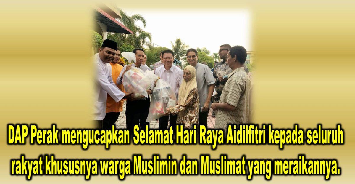 DAP Perak mengucapkan Selamat Hari Raya Aidilfitri kepada seluruh rakyat khususnya warga Muslimin dan Muslimat yang meraikannya.