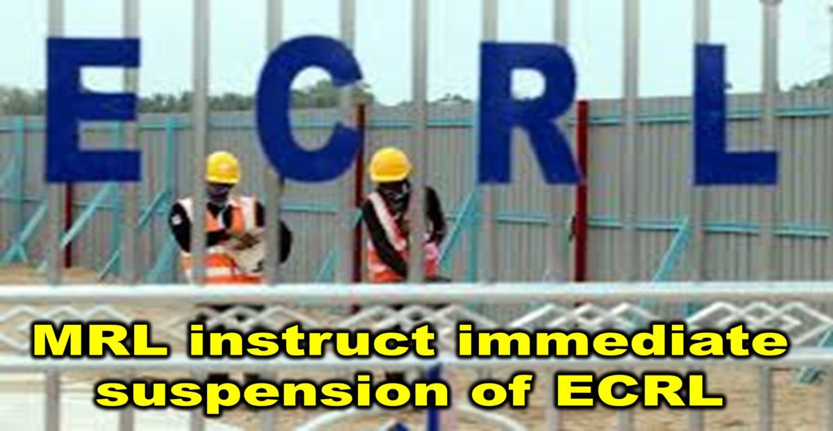 MRL instruct immediate suspension of ECRL