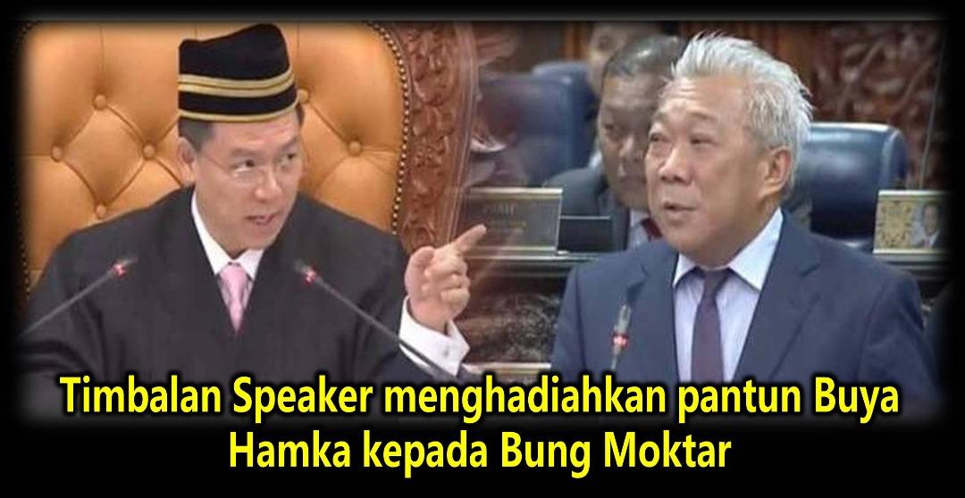Timbalan Speaker menghadiahkan pantun Buya Hamka kepada Bung Moktar