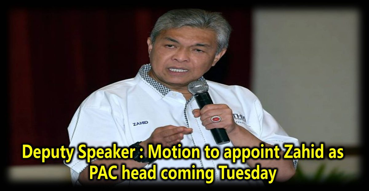 Deputy Speaker : Motion to appoint Zahid as PAC head coming Tuesday