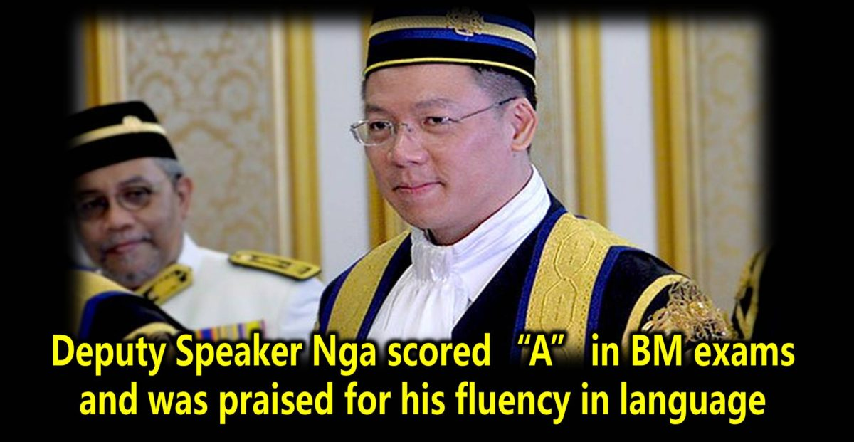 """Deputy Speaker Nga scored """"A"""" in BM exams and was praised for his fluency in language"""
