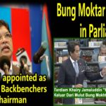 Johari Abdul appointed as Government Backbenchers Club Chairman. Bung Moktar fires F-word in Parliament