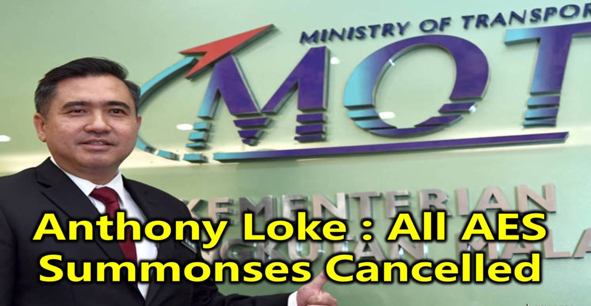 Anthony Loke : All AES Summonses Cancelled