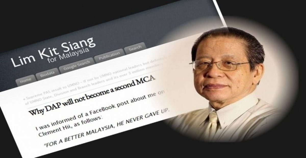 Why DAP will not become a second MCA
