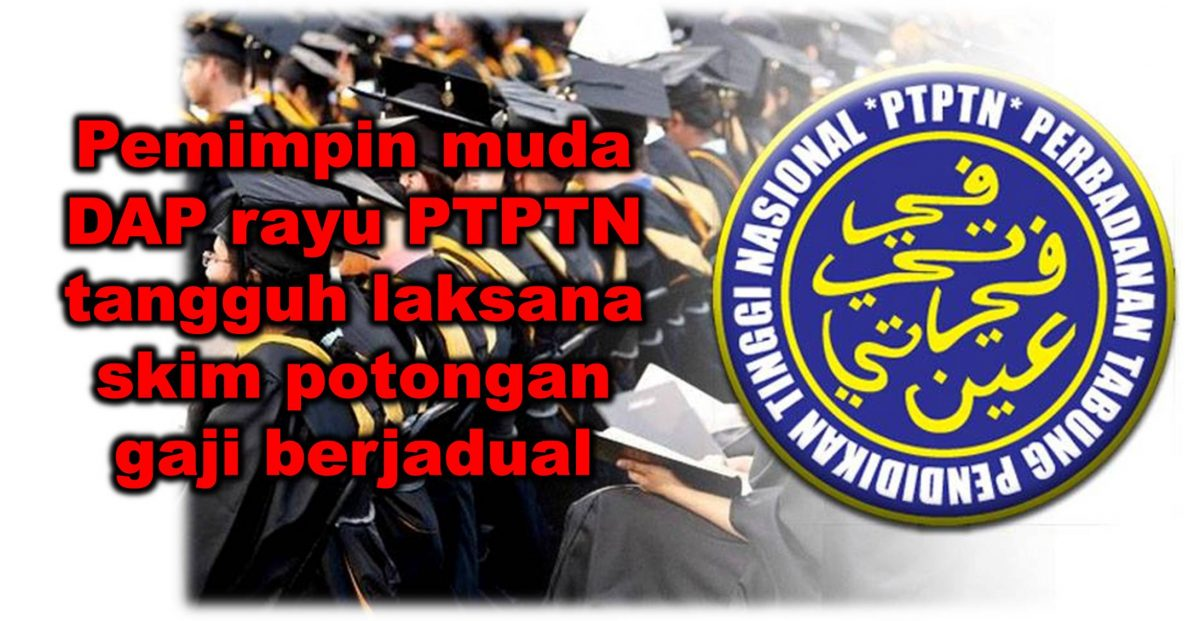Pemimpin muda DAP rayu PTPTN tangguh laksana skim potongan gaji berjadual