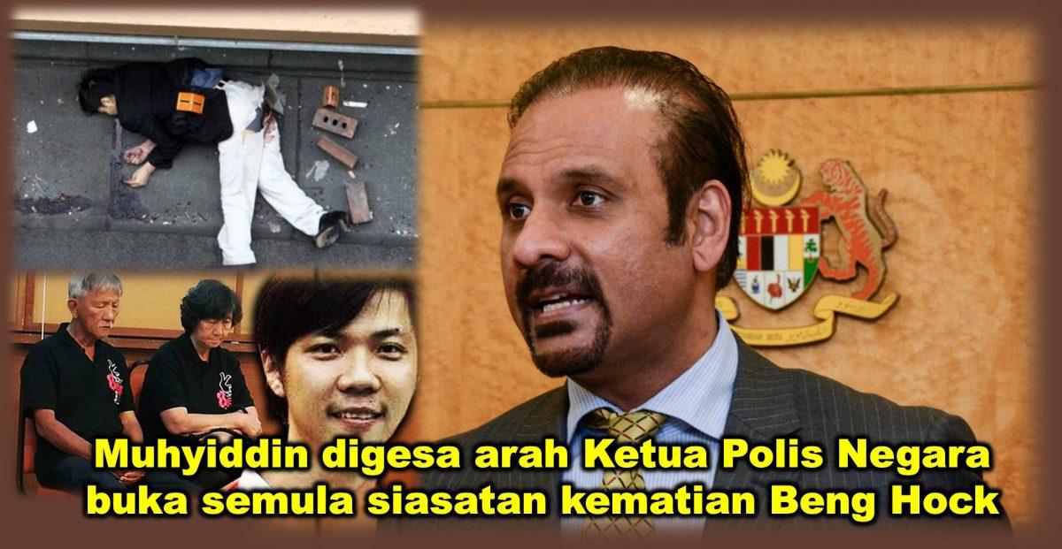 Muhyiddin digesa arah Ketua Polis Negara buka semula siasatan kematian Beng Hock