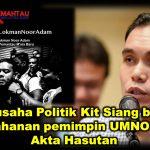Setiausaha Politik Kit Siang bantah penahanan pemimpin UMNO ikut  Akta Hasutan