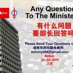 希望联盟行动古晋市国会议员俞利文医生公开招募古晋民众心声