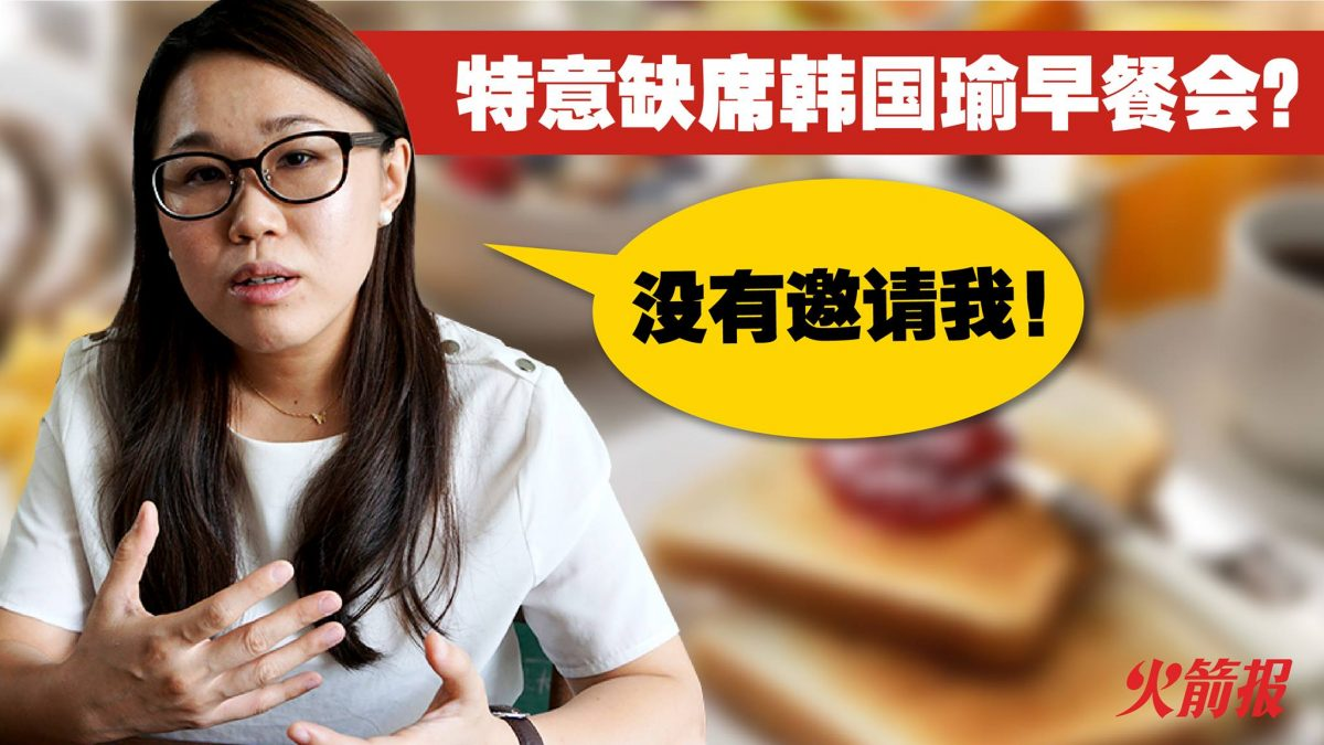 特意缺席韓國瑜早餐會? 黃书琪:我根本沒受邀!