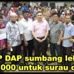 MP DAP sumbang lebih RM50,000 untuk surau di Nilai