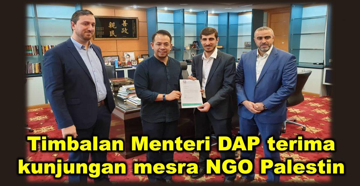 Timbalan Menteri DAP terima kunjungan mesra NGO Palestin