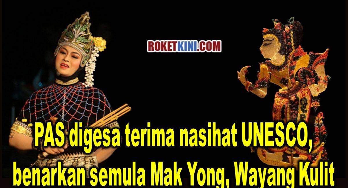 PAS digesa terima nasihat UNESCO, benarkan semula Mak Yong, Wayang Kulit