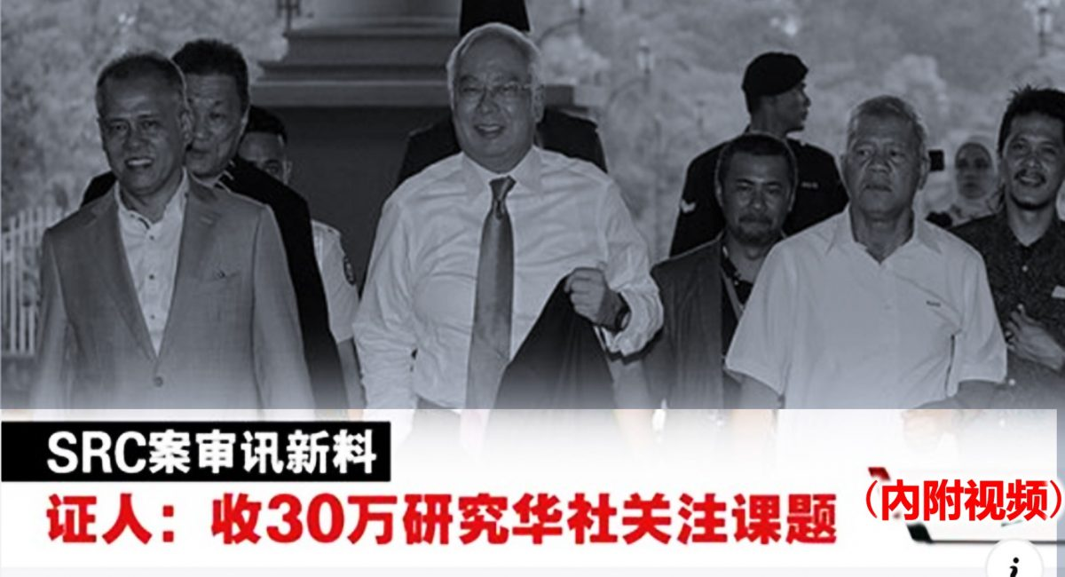 监督6中文报 纳吉2个月付30万