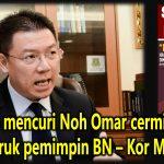 Kenyataan mencuri Noh Omar cerminan akhlak buruk pemimpin BN – Kor Ming