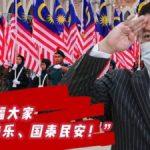 """倪帅祝福大家 """"国庆快乐、国泰民安!"""""""